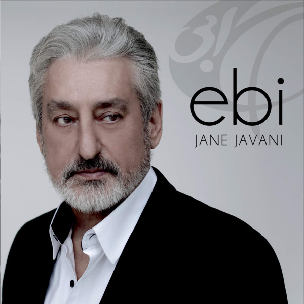 Ebi - 'Ye Mardi'