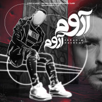 Ebrahim Hashemi - 'Aroom Aroom'