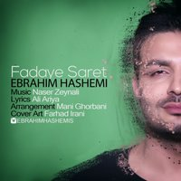 Ebrahim Hashemi - 'Fadaye Saret'