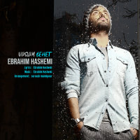 Ebrahim Hashemi - 'Vaslam Behet'