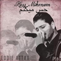 Eddie Attar - 'Hess Mikonam'