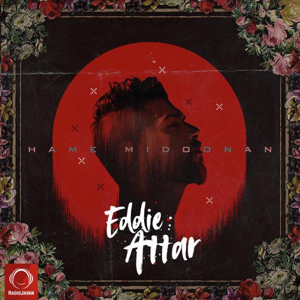 Eddie Attar - 'Jadidan'