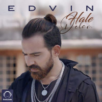 Edvin - 'Hale Delam'