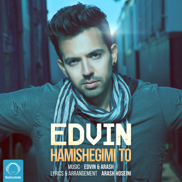 Edvin - 'Hamishegimi To'
