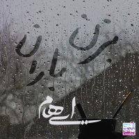 Ehaam - 'Bezan Baran'