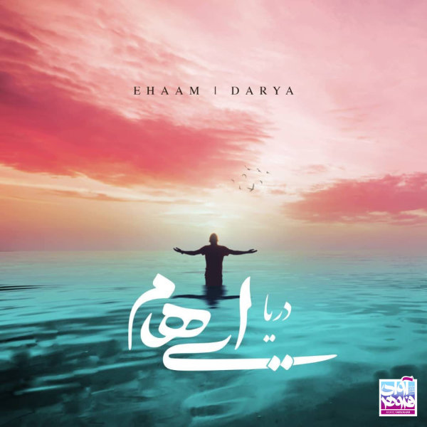 Ehaam - 'Darya'