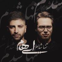 Ehaam - 'Tanha Shodam'
