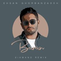 Ehsan Ghorbanzadeh - 'Baran (Siamand Remix)'
