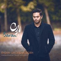 Ehsan Ghorbanzadeh - 'Baran'