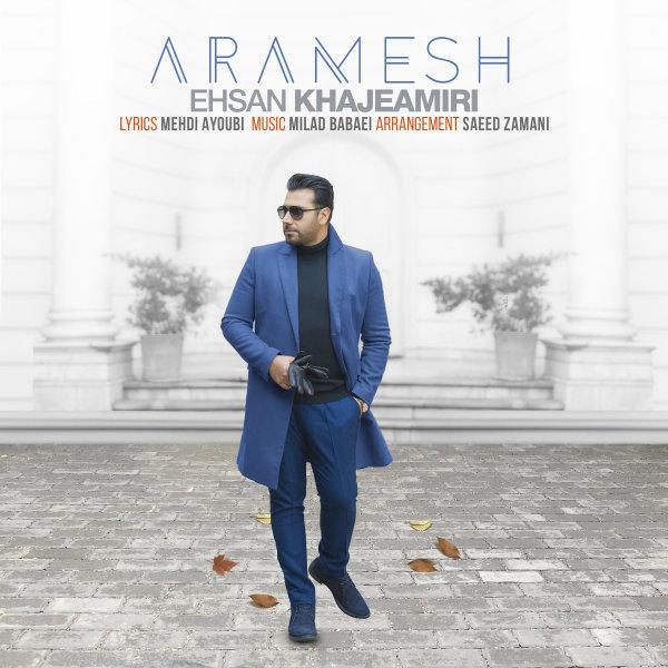 Ehsan Khajehamiri - 'Aramesh'