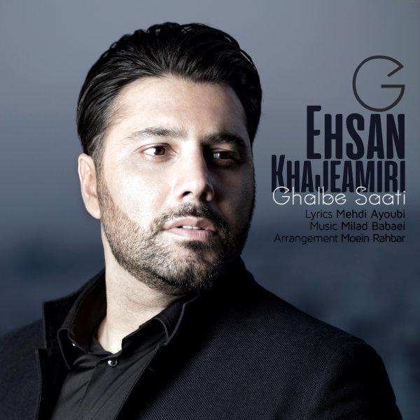 Ehsan Khajehamiri - Ghalbe Saati