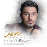 Ehsan Khajehamiri - 'Jazebeh'