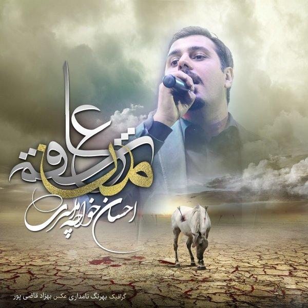 Ehsan Khajehamiri - Man Ashegham