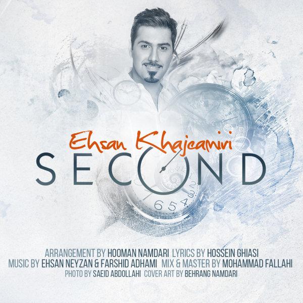 Ehsan Khajehamiri - Second