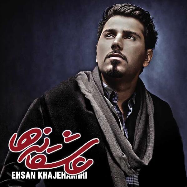 Ehsan Khajehamiri - 'Tamome Ghalbe Man'