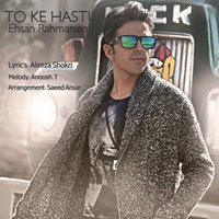 Ehsan Rahmanian - 'To Ke Hasti'