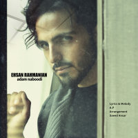 Ehsan Rahmanian - 'Adam Naboodi'