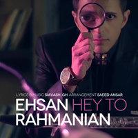 Ehsan Rahmanian - 'Hey To'
