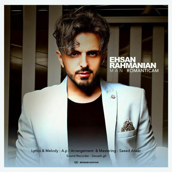 Ehsan Rahmanian - 'Man Romanticam'