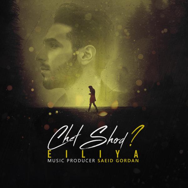 Eiliya - 'Chet Shod'