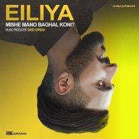 Eiliya - 'Mishe Mano Baghal Koni'