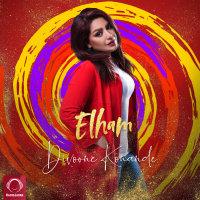 Elham Z - 'Divoone Konande'