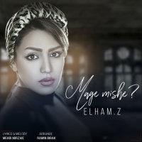 Elham Z - 'Mage Mishe'