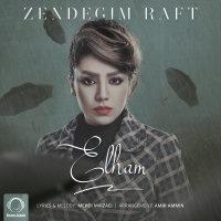Elham Z - 'Zendegim Raft'