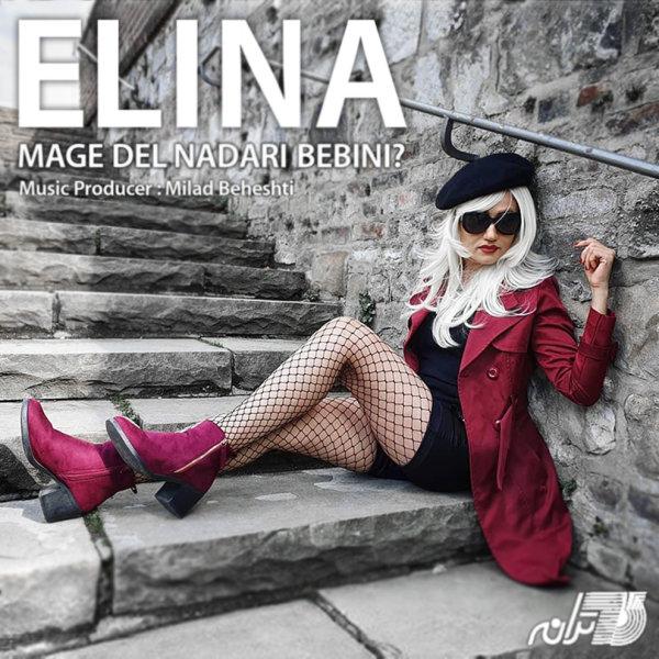 Elina - 'Mage Del Nadari Bebini'