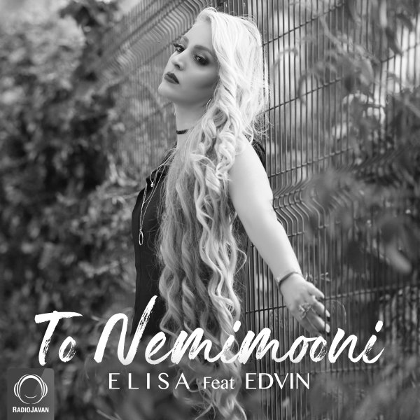 Elisa - To Nemimooni (Ft Edvin)