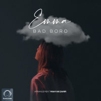 Emma - 'Bad Boro'