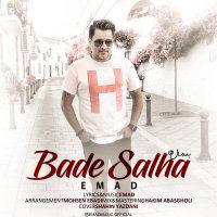 Emad - 'Baade Salha'
