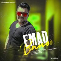 Emad - 'Banoo'