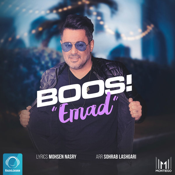 Emad - Boos