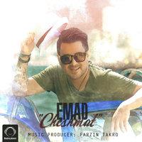 Emad - 'Cheshmat'