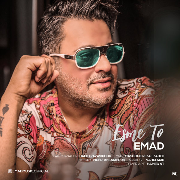 Emad - 'Esme To'