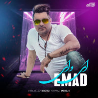 Emad - 'Ey Vay'