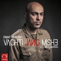 Emad Ghavidel - 'Vaghti Jang Mishe'