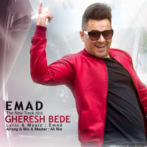 Emad - Gheresh Bedeh