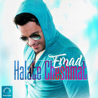 Emad - 'Halate Cheshmat'
