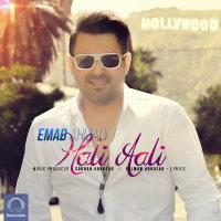 Emad - 'Hali Aali'