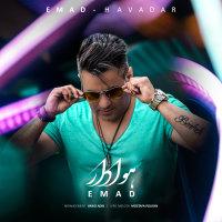 Emad - 'Havadar'
