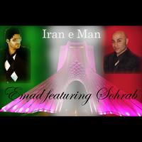 Emad - 'Irane Man (Feat Sohrab)'