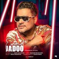Emad - 'Jadoo'