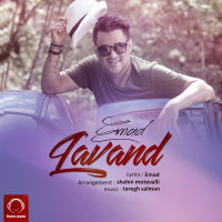 Emad - 'Lavand'