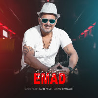 Emad - 'Mano To'