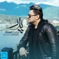 Emad - 'Pedar'