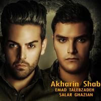 Emad Talebzadeh - 'Akharin Shab (Ft Salar Ghazian)'