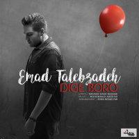 Emad Talebzadeh - 'Dige Boro'