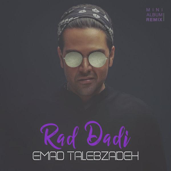 Emad Talebzadeh - 'Rad Dadi'